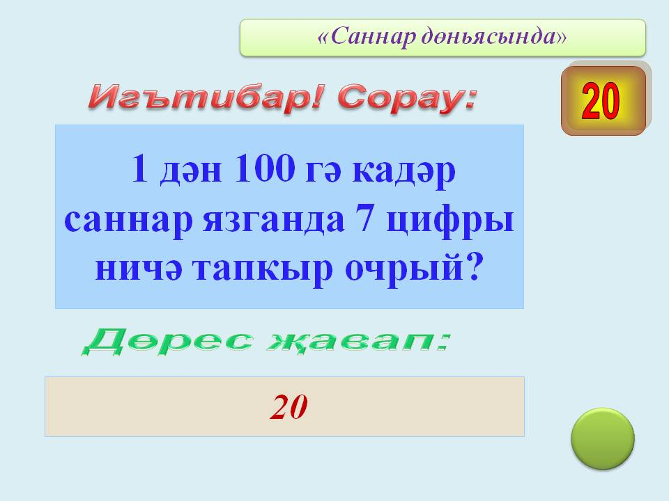 hello_html_m1cd8c978.jpg