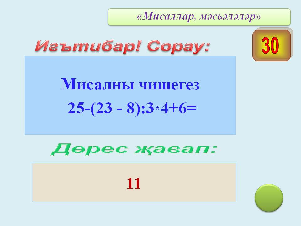 hello_html_m2258e07.jpg