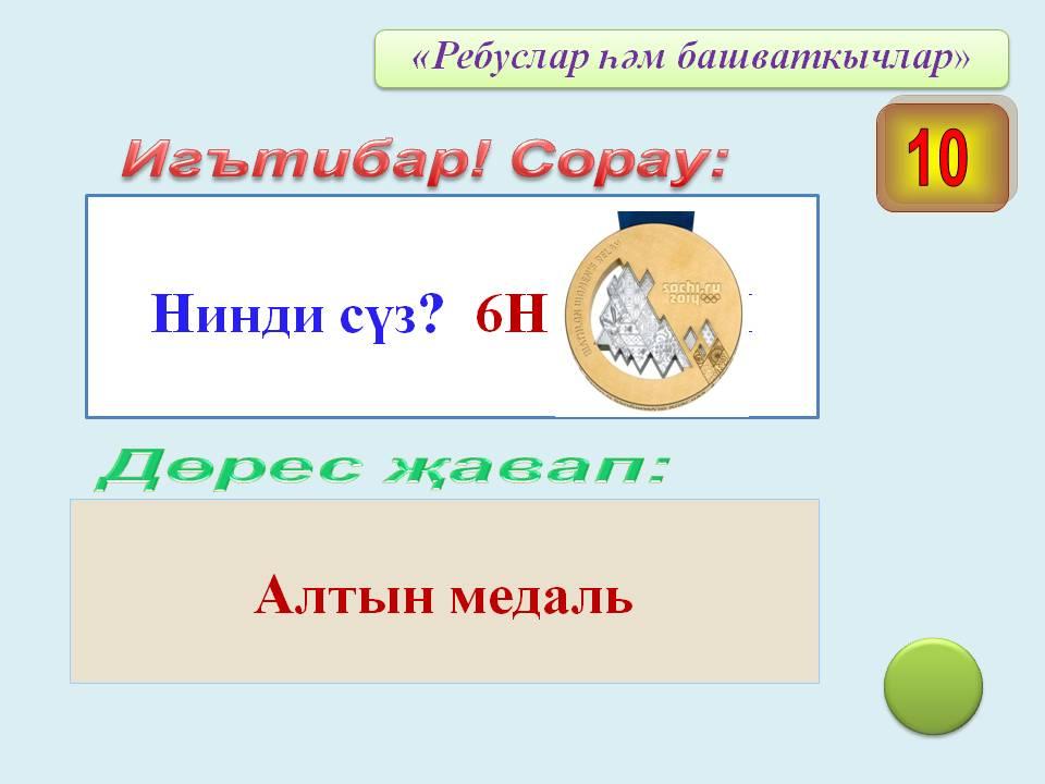 hello_html_m337e3d2a.jpg