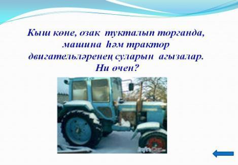 hello_html_m3d1a24f7.jpg
