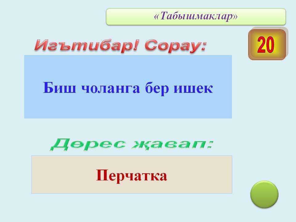 hello_html_m4044d6eb.jpg