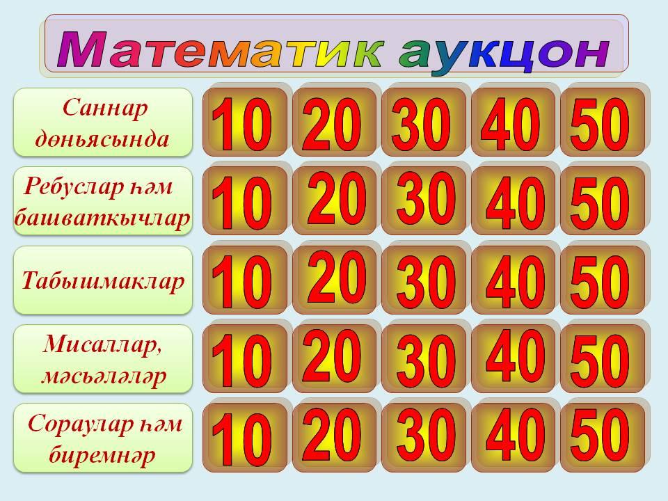 hello_html_m4137b74c.jpg