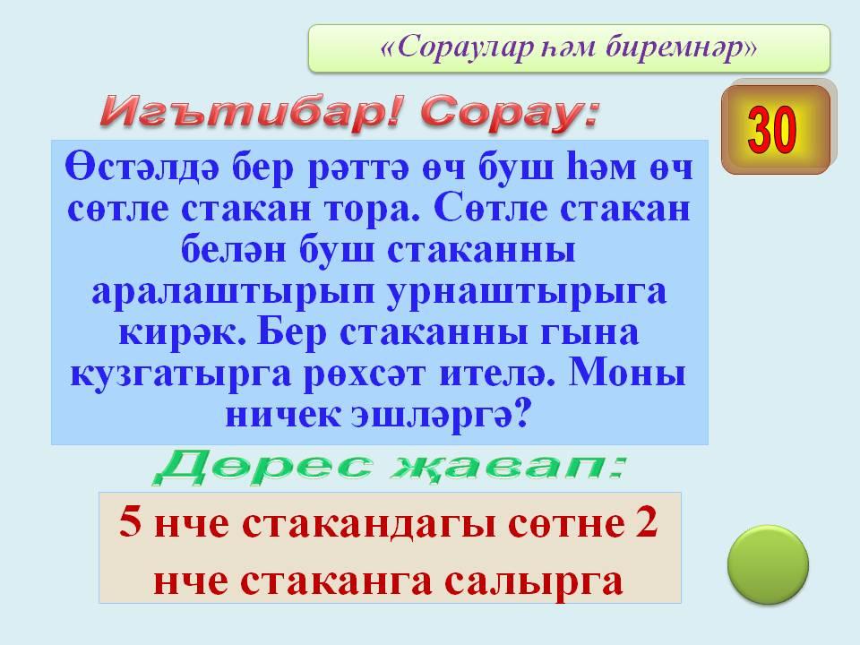 hello_html_m42d05a56.jpg