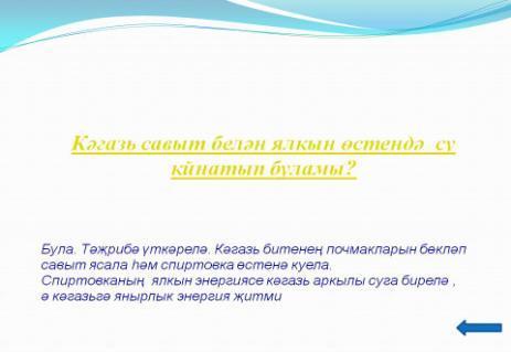hello_html_m45f968d4.jpg