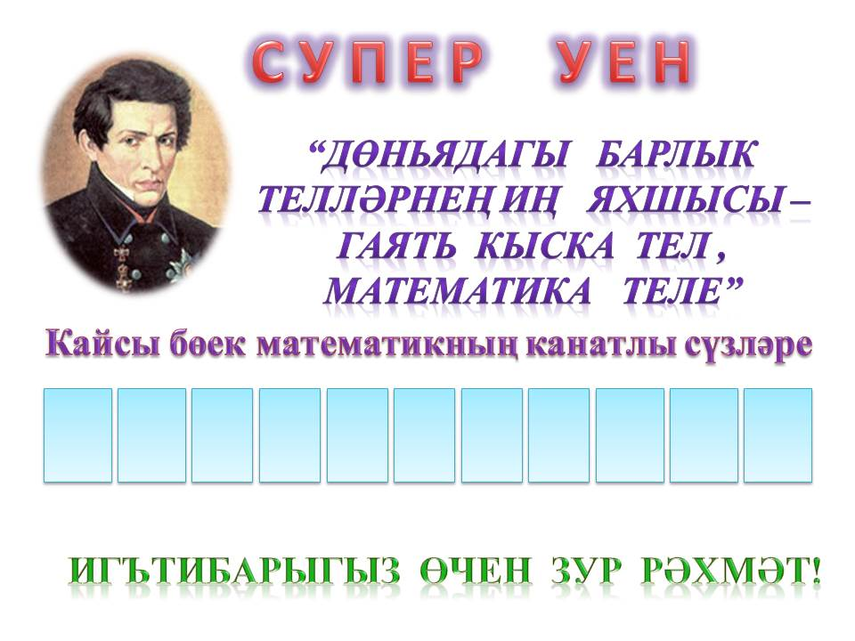 hello_html_m465bb824.jpg