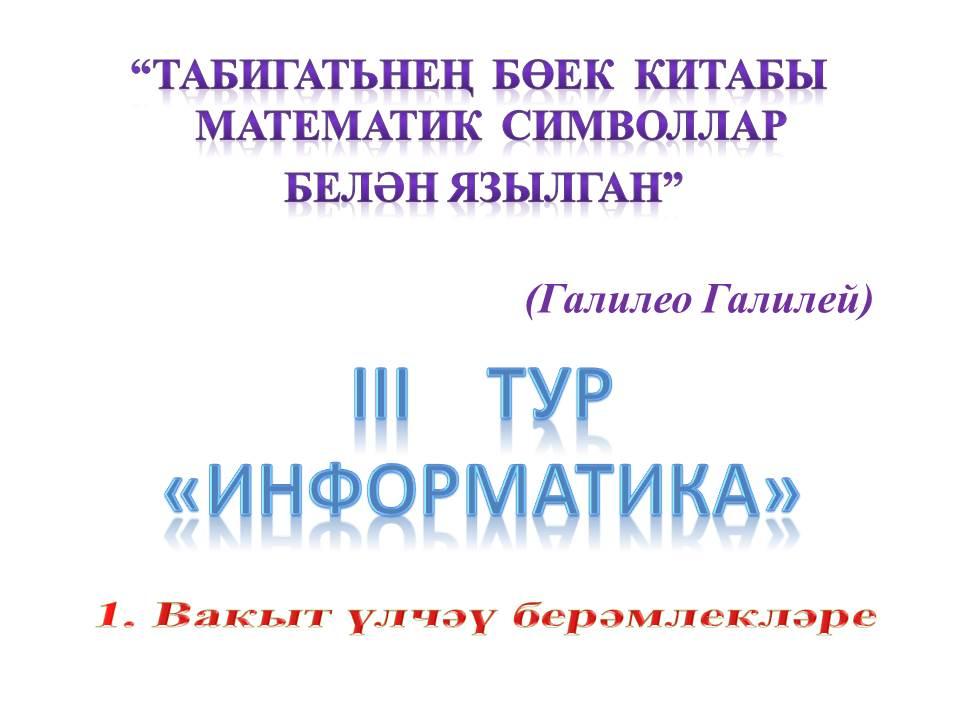 hello_html_m471a49a7.jpg
