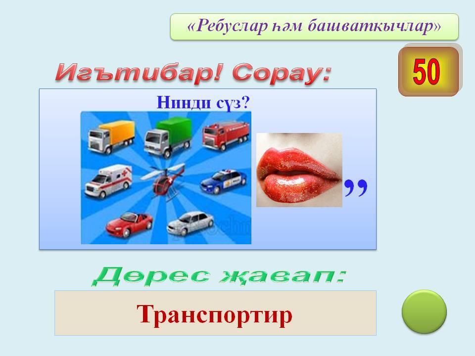 hello_html_m5115bcc7.jpg