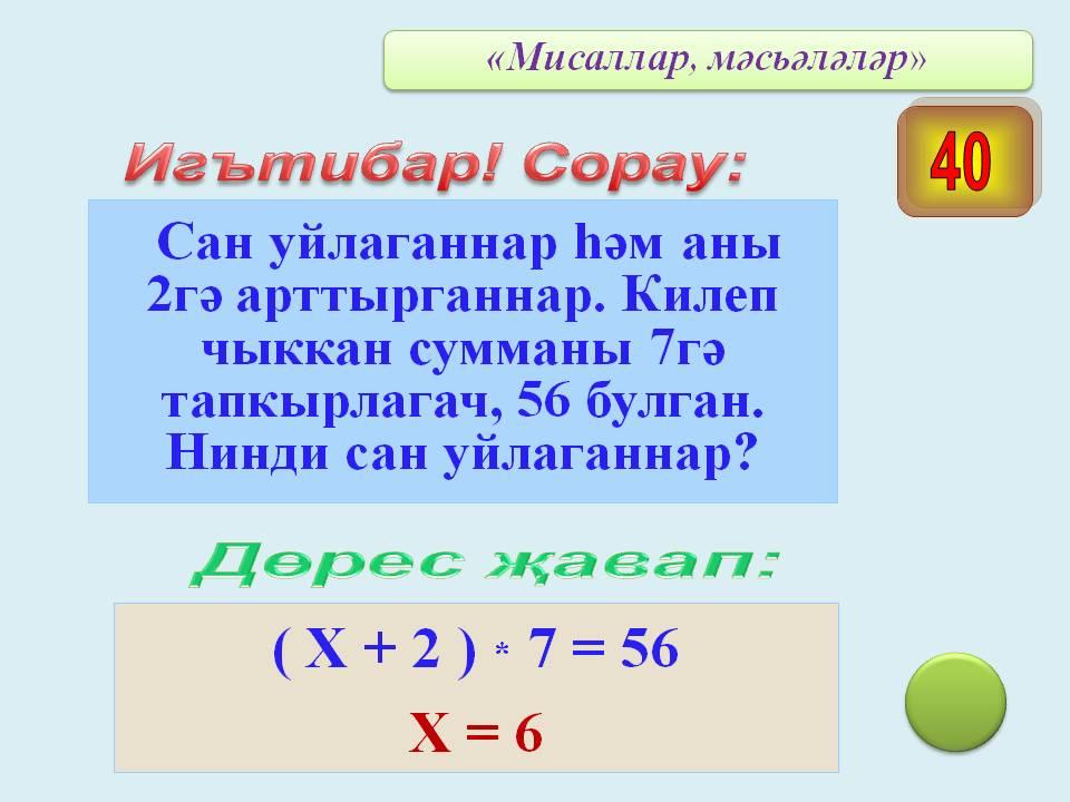 hello_html_m57765020.jpg