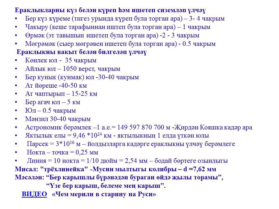 hello_html_m5e818a33.jpg