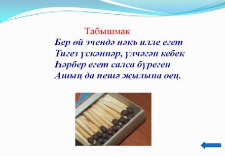 hello_html_m60f94d7a.jpg