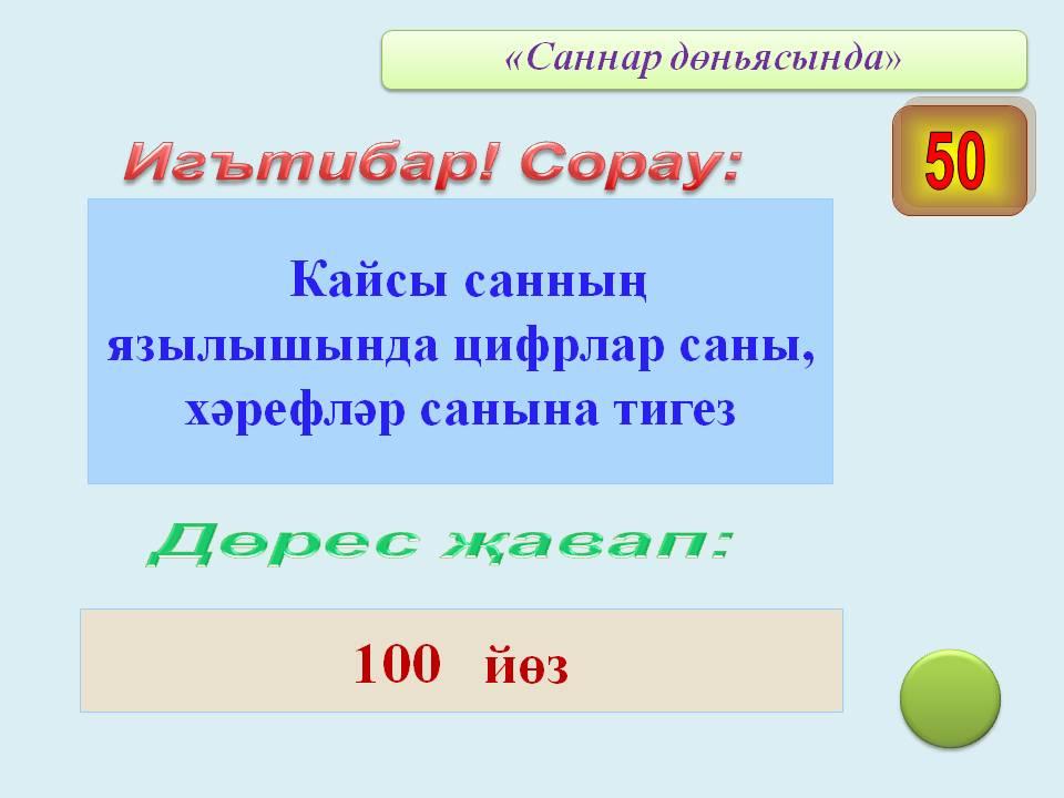hello_html_m6145571b.jpg