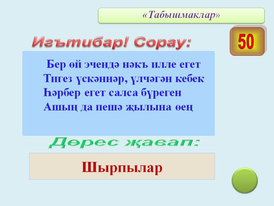 hello_html_m61d47f05.jpg