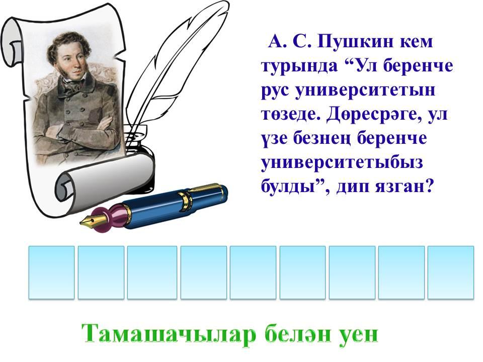 hello_html_m67b9edcc.jpg