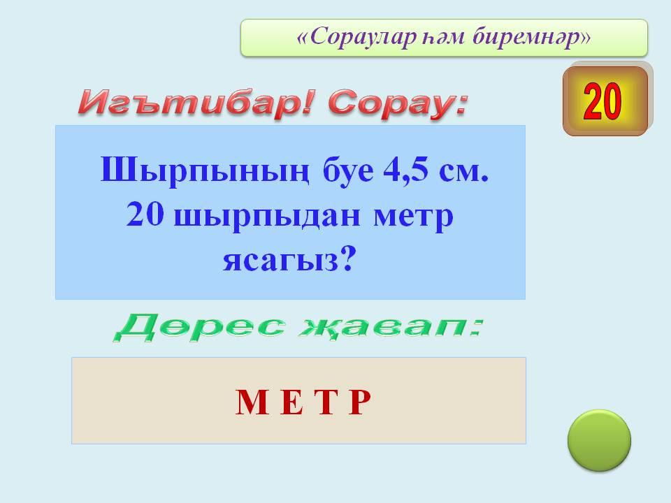 hello_html_m6ba07adb.jpg