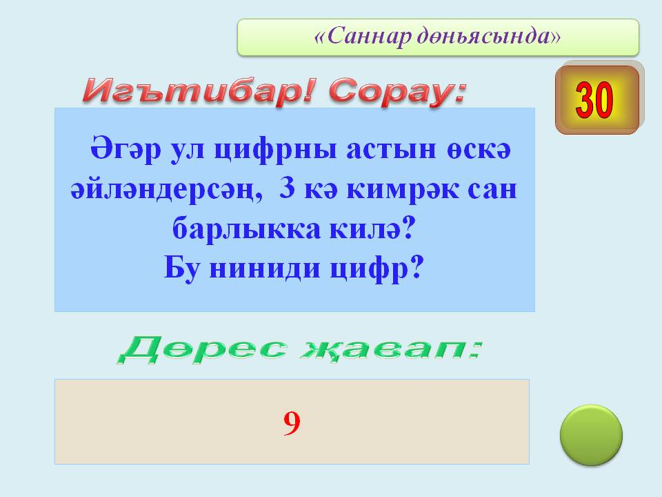 hello_html_m76a4d531.jpg