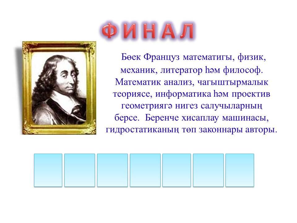 hello_html_m7746518f.jpg