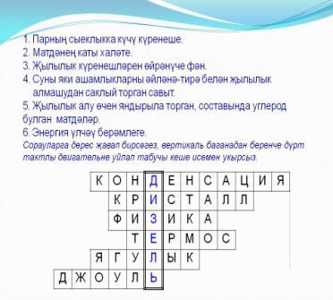 hello_html_m77b95fae.jpg