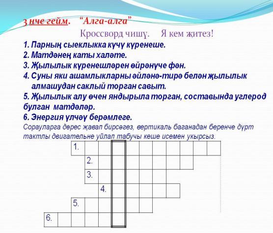 hello_html_m78e2d4e9.jpg