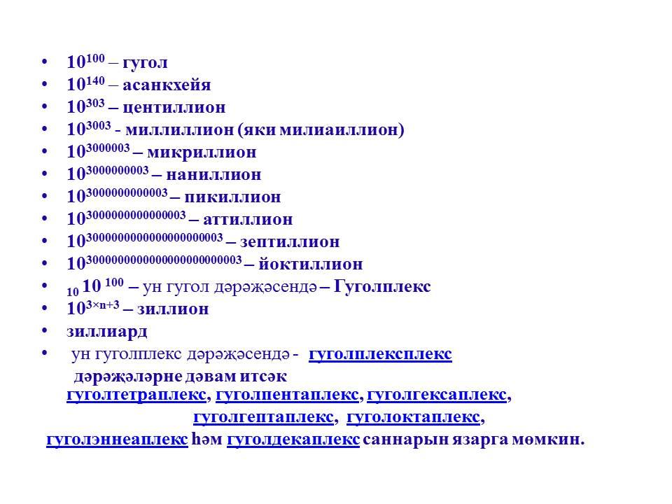 hello_html_m7da5f84b.jpg