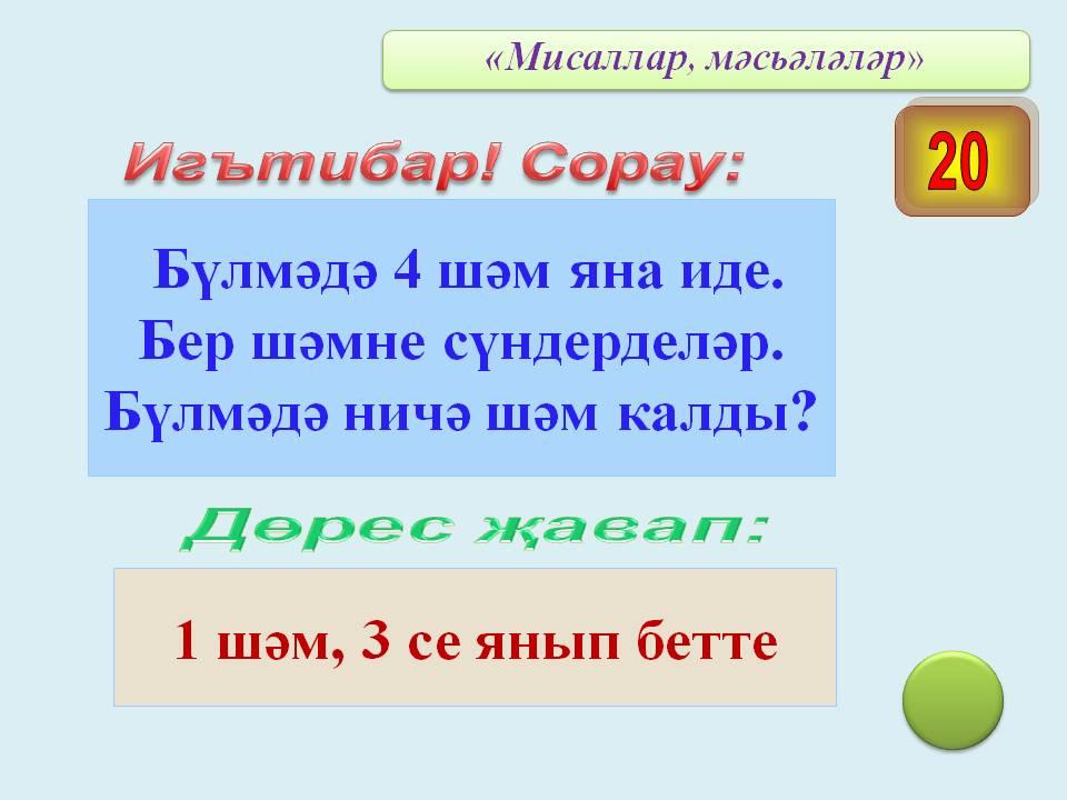 hello_html_m7dd841a0.jpg