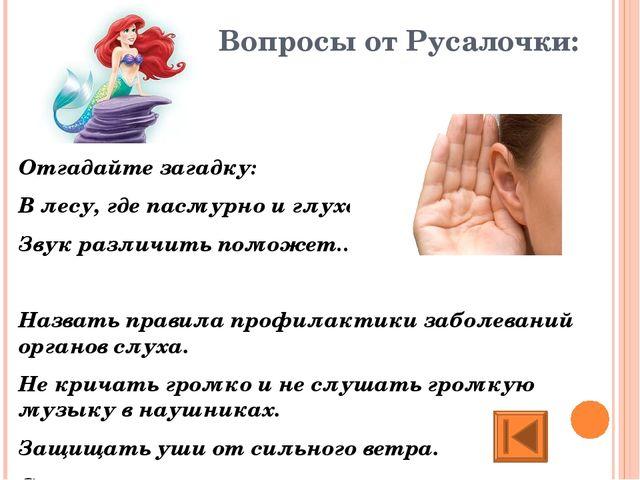 Вопросы от Русалочки: По каким признакам можно узнать, что человек заболел г...
