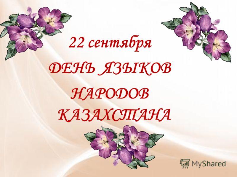 hello_html_46a917de.jpg