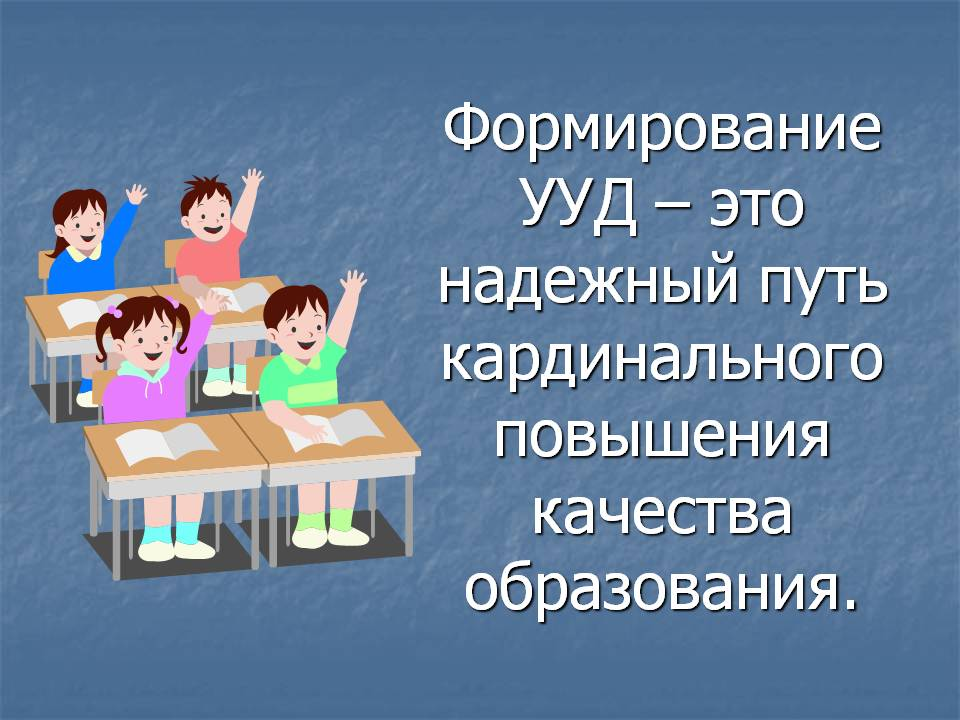 hello_html_me803c32.jpg