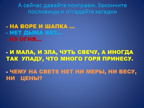 hello_html_5b71caa3.png