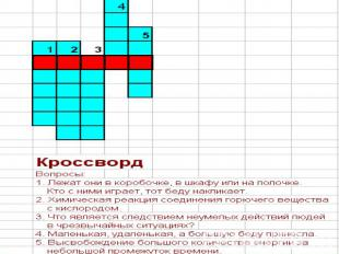 hello_html_6030960d.jpg