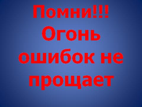 hello_html_7f7c989f.png