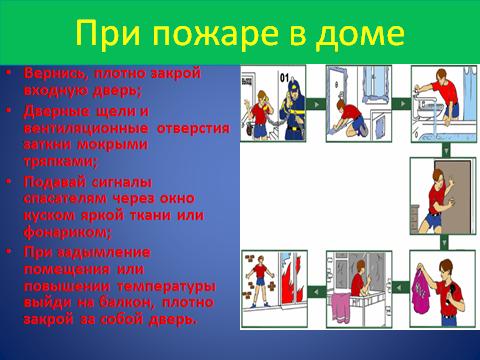 hello_html_m3b61643.png
