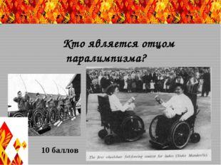 Вопрос №29 Назовите спортсменку изображенную на фото (3 золотых олимпийские м