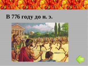 Ответ на вопрос №28 Алексей Немов (4 золотые медали)