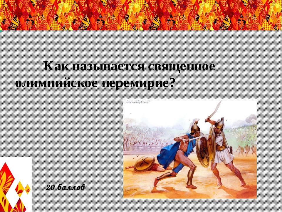 Ответ на вопрос №29 Наталья Ищенко