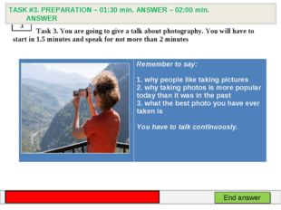 Task 3. You are going to give a talk about photography. You will have to sta
