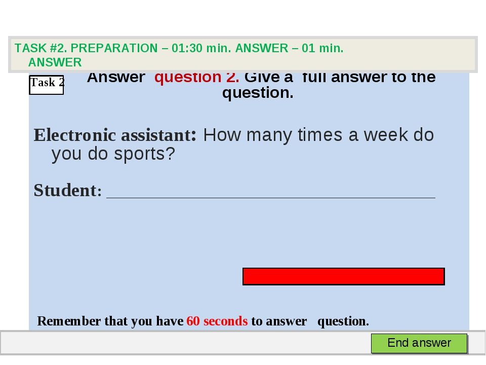 Аnswer question 2. Give а full answer to the question. Electronic assistant:...