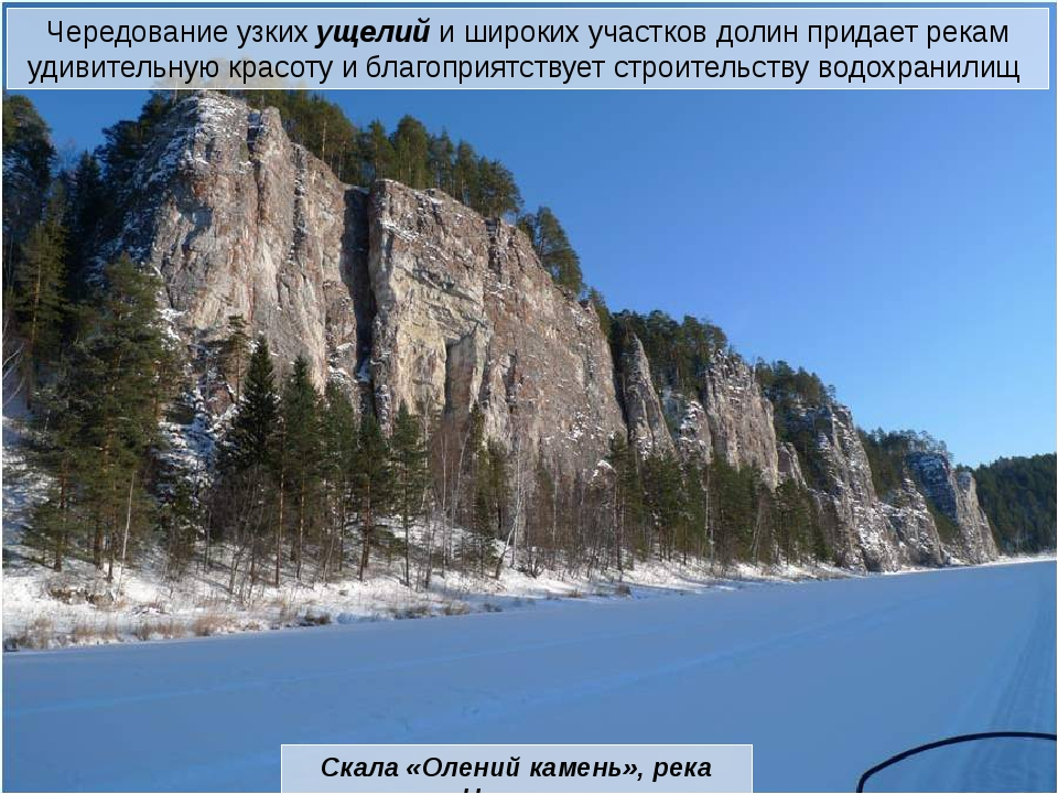 На реках Урала насчитывается более 300 искусственных водоемов (прудов и водох...