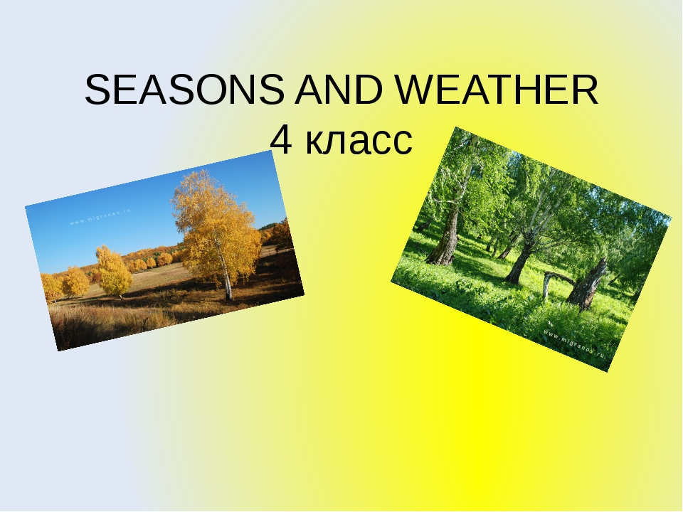 SEASONS AND WEATHER 4 класс
