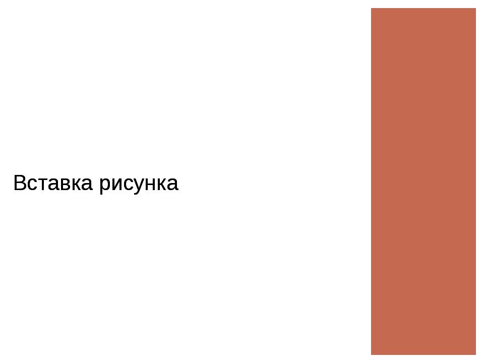 Город первого салюта— неофициальное название городовОрлаиБелгорода, кото...