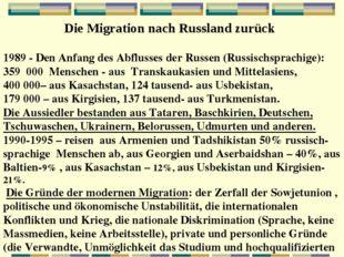 Die Migration nach Russland zurück 1989 - Den Anfang des Abflusses der Russen