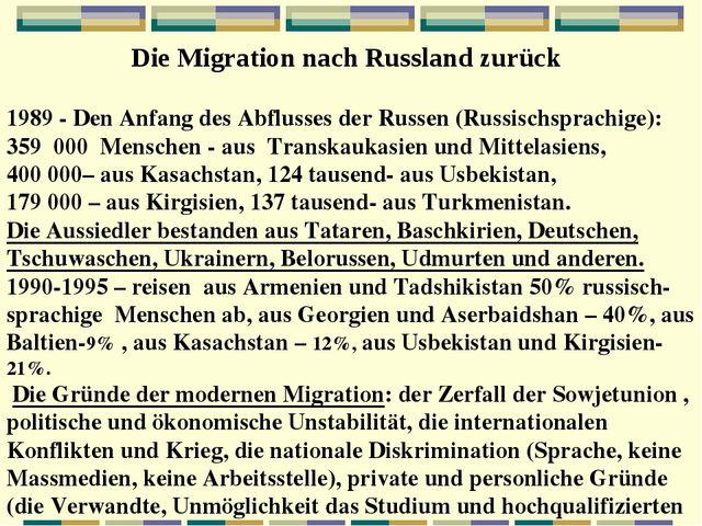 Die Migration nach Russland zurück 1989 - Den Anfang des Abflusses der Russen...