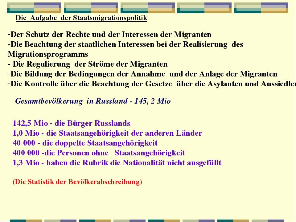 Die Aufgabe der Staatsmigrationspolitik Der Schutz der Rechte und der Interes...
