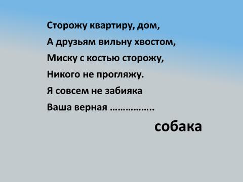hello_html_m749b8801.png