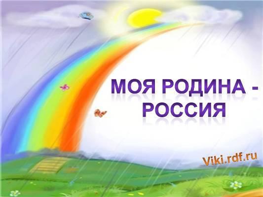hello_html_m44929f32.jpg
