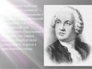 В 1735 в числе наиболее отличившихся учеников Ломоносов был направлен в Петер