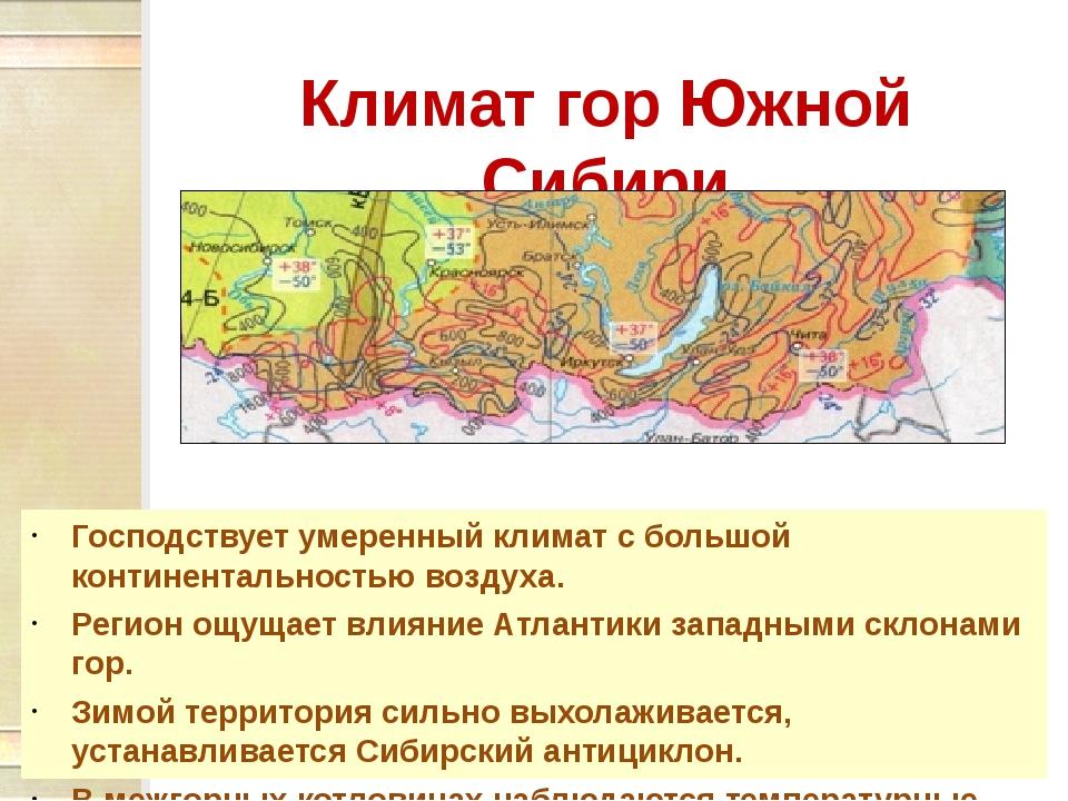 Климат гор Южной Сибири Господствует умеренный климат с большой континентальн...