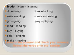 Listen to the speaker and check your answers. Repeat the verbs after the spea