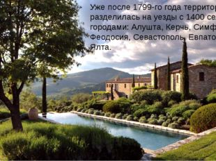 Уже после 1799-го года территория разделилась на уезды с 1400 селами и 7 горо