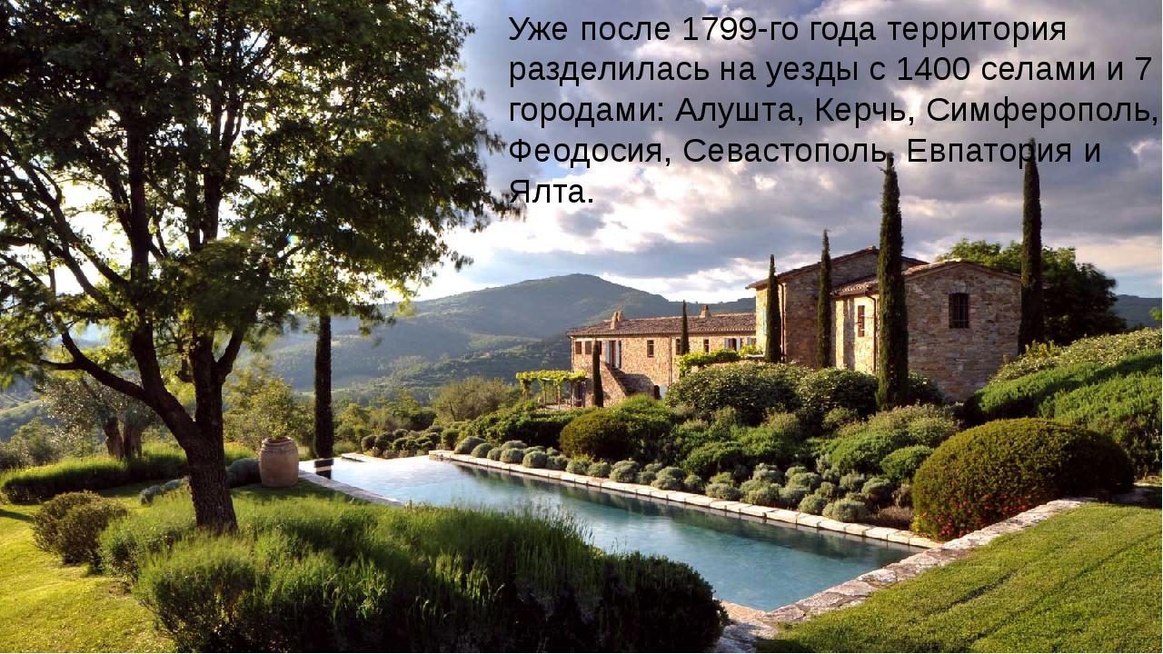 Уже после 1799-го года территория разделилась на уезды с 1400 селами и 7 горо...
