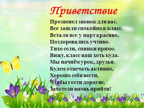 hello_html_m3e340412.png